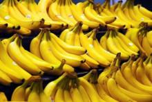 <p>Банане (илустрација)</p>