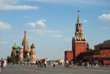 <p>Москва, Русија</p>