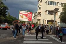 <p>Протест испред Владе</p>