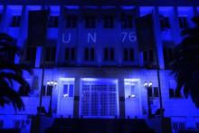 <p>Зграда предсједника у плавој боји</p>