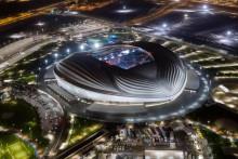 <p>Стадион у Катару</p>