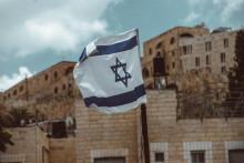 <p>Израел, илустрација</p>
