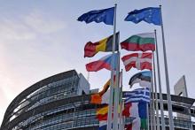 <p>Европски парламент у Стразбуру</p>