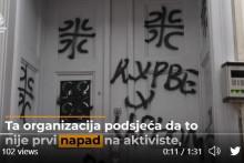 <p>Увредљиви графити</p>